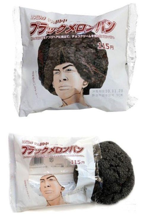 Muffin Head